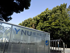 Scholarships and Waivers - YNU Economics / Yokohama National
